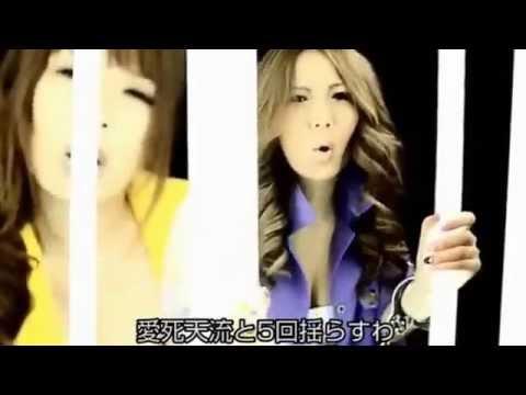 爆乳ヤンキー - YouTube