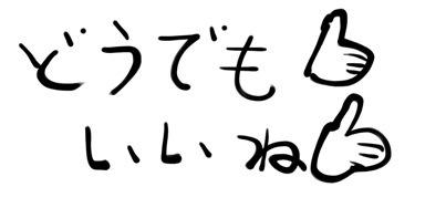 """米倉涼子""""社長夫""""業績順調の陰に「妻も同伴」の抜け目なさ"""