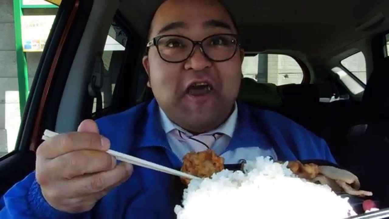 特盛2倍 しょうがやき からあげ B弁当 - YouTube