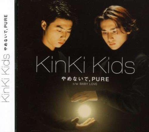 ♪KinKi Kidsで好きな曲♬