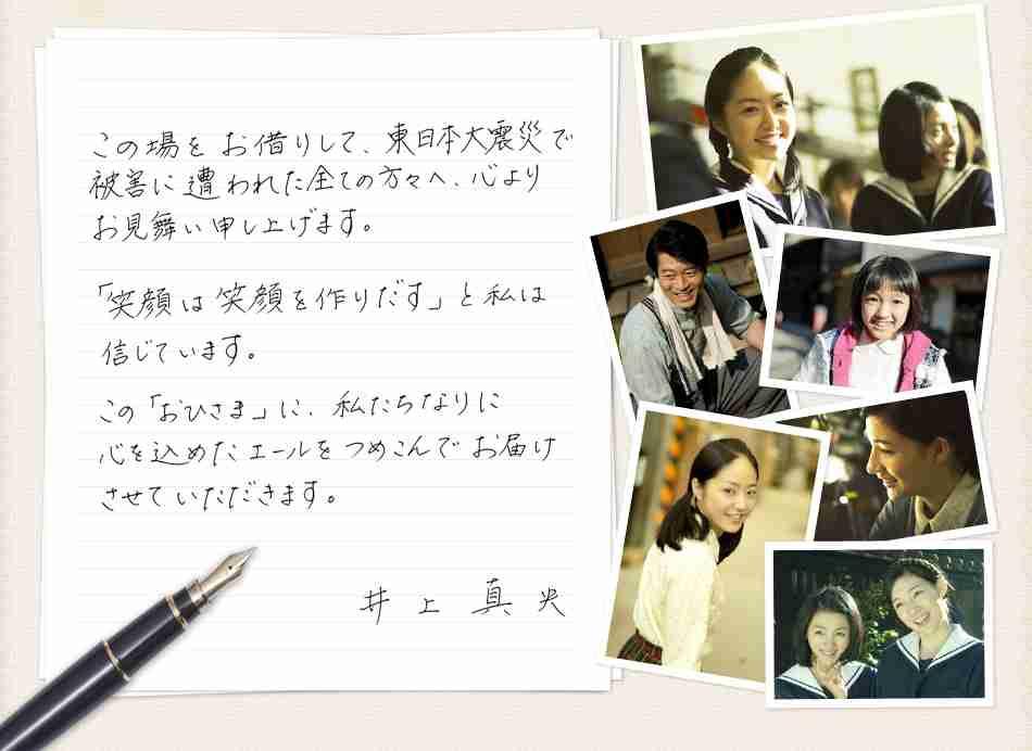 """木村文乃の""""完ぺき飯""""がプロの領域 「本にしてほしい」「見習いたい」の声多数"""