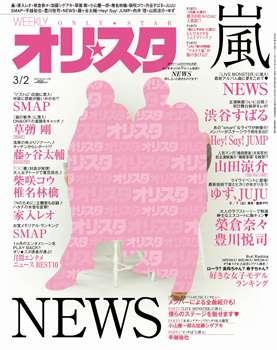 女子が選ぶ女子モデル人気No.1はローラ! 10〜30代読者の年代別でもすべて1位に!! ニュース-オリ★スタ-