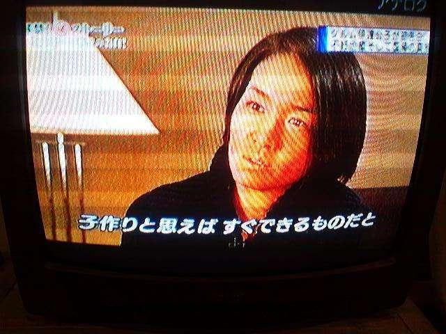 杉山愛さん 不妊治療決意の思い明かす