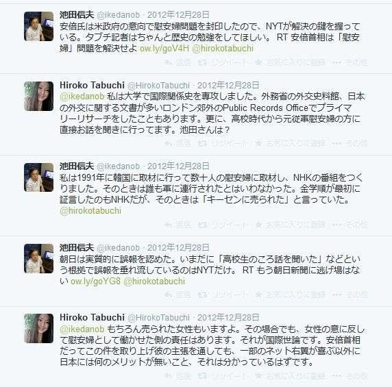 ニューヨークタイムズ(NYT)田淵広子記者の経歴と生い立ちについて: ヒロさん日記