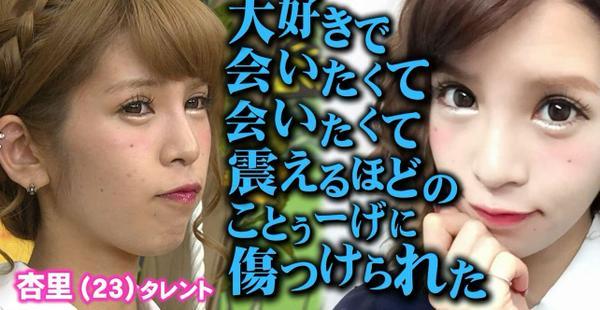 バイきんぐの小峠英二 坂口杏里との初バレンタインは未定も「シンプルがいい」