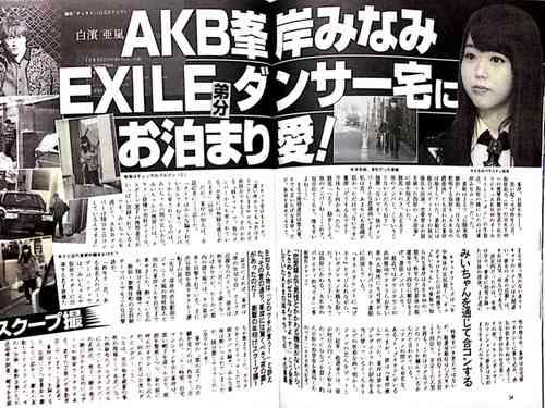 EXILE19人の知名度ランキング。誰が誰だかわかってますか?