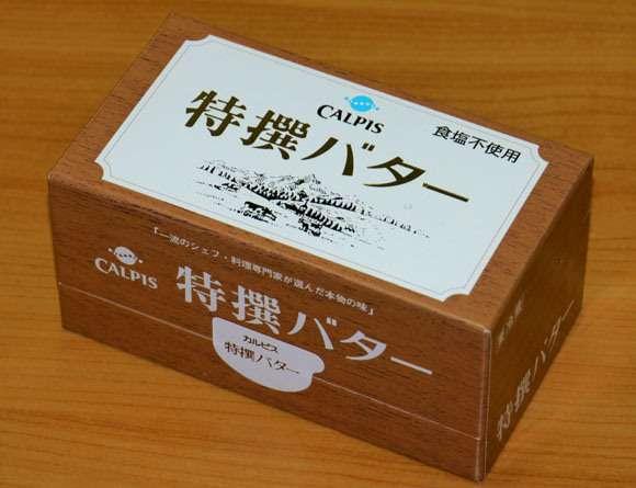 雪印メグミルク、乳価上昇でバターとチーズを4月1日出荷分から値上げすると発表
