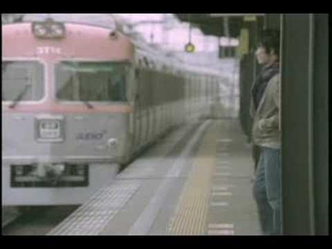 山田タマル 各駅停車の恋 MV - YouTube