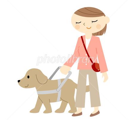 視覚障害者が遭遇した「卑劣な中年女性」とのトラブルが酷すぎる!!