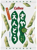 好きな野菜のスナック菓子