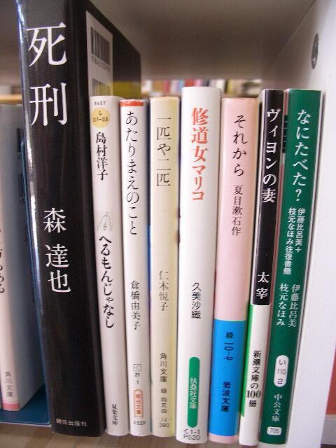 会話になってる…並べ方がおもしろい本棚の画像まとめ