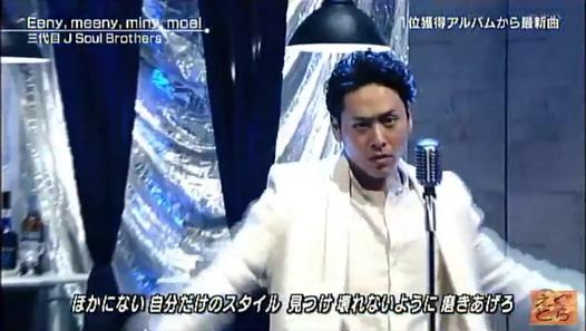 Mステ 「Eeny,meeny,miny,moe!」三代目JSB - Dailymotion動画