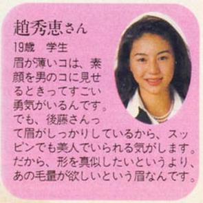 社長夫人・井川遥 夫の事業に不安を感じて超積極的に働く