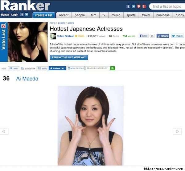 海外サイトが選んだ「日本の美人女優ランキング」が自由で斬新すぎる! - エキサイトニュース