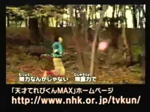 天てれ「冬のアゲハ」高音質MTKver - YouTube