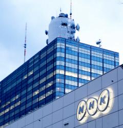 NHK受信料、テレビない世帯も ネット拡大で検討  :日本経済新聞