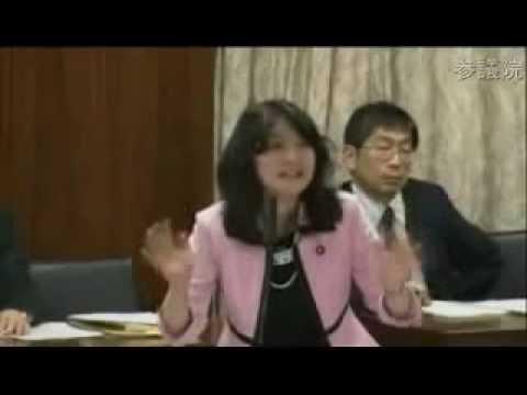 片山さつきが 朝鮮資本ミヤネ屋の素性調査を総務省に要求 - YouTube