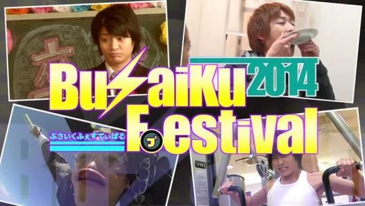 2014.10.09☆キスマイBUSAIKU - Dailymotion動画