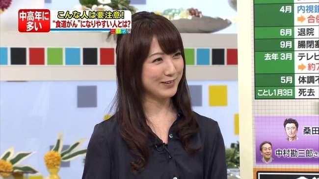 「ミヤネ屋」川田裕美アナ(30歳)、髪型を変えて佐々木希似の美人になる