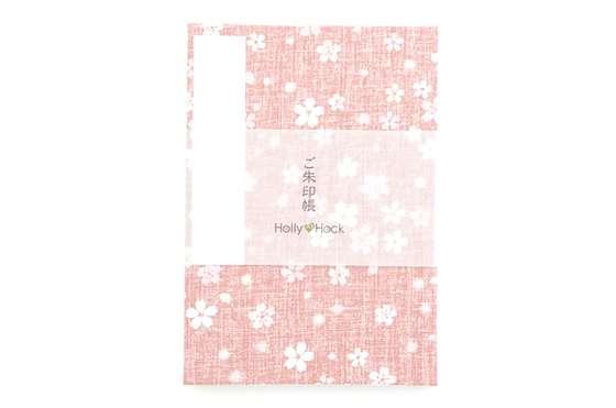 オススメの桜グッズ