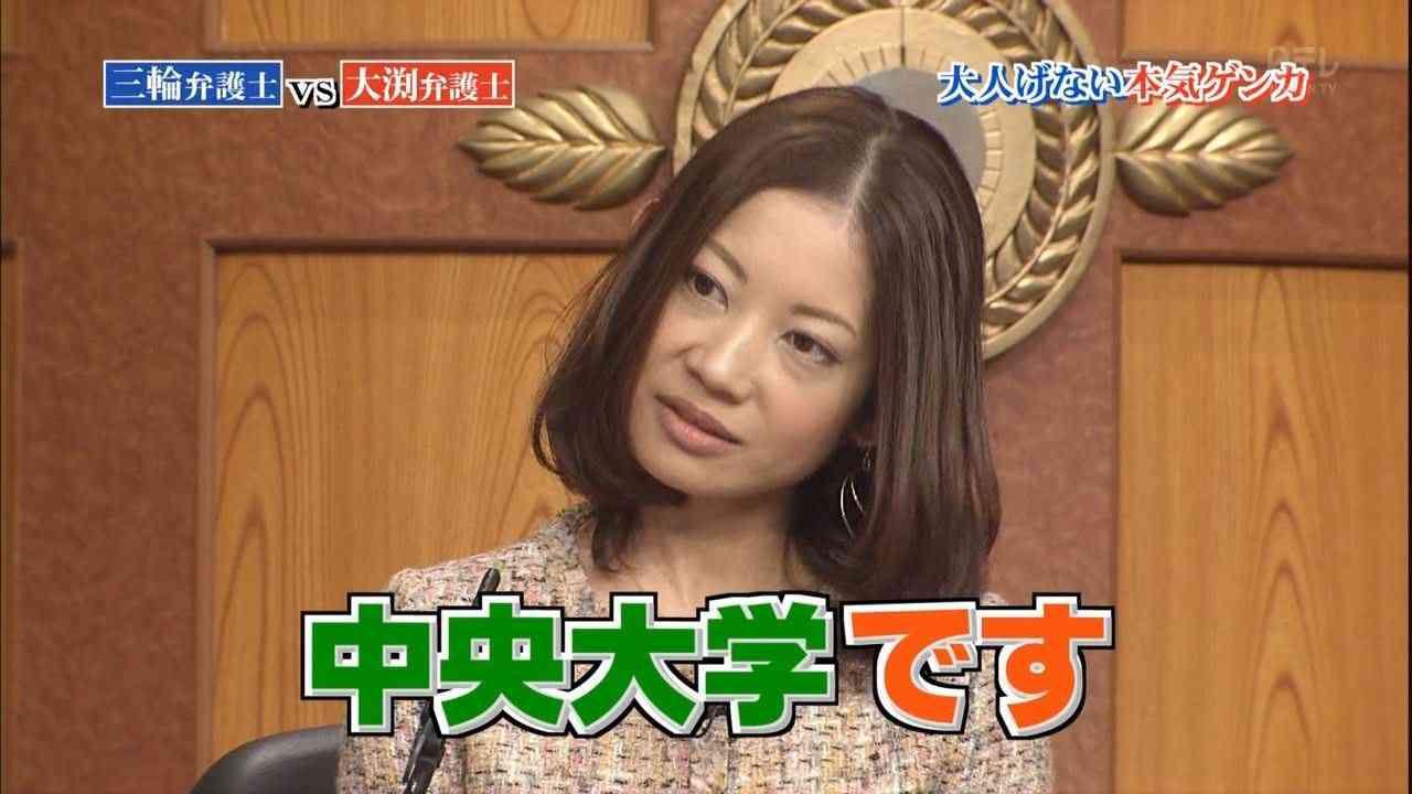 大渕愛子弁護士、夫・金山一彦の帰宅時間遅れで大慌て 「電話もつながらないし、LINEも既読にならない」