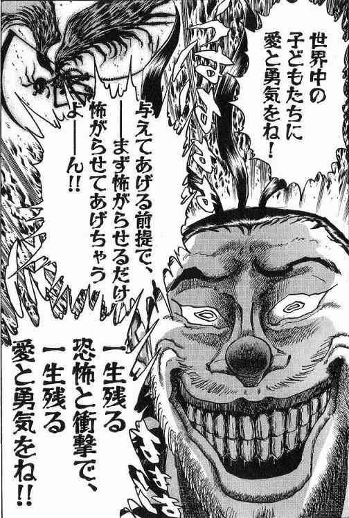 【閲覧注意】トラウマになった漫画