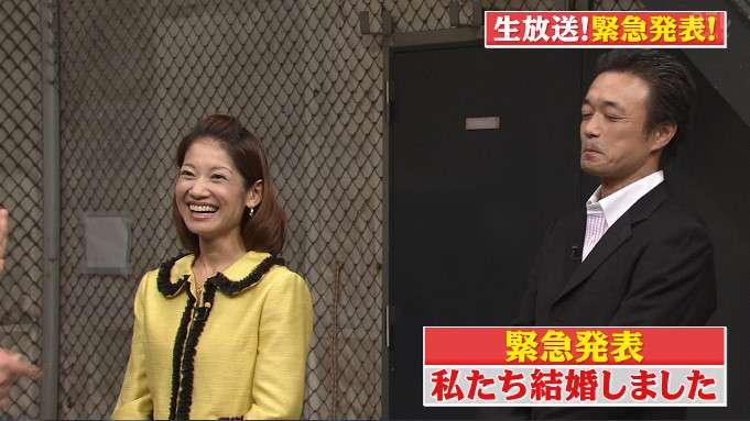 大渕愛子、法曹界では「見下されている」!離婚危機で話題作り&守秘義務トラブルの今