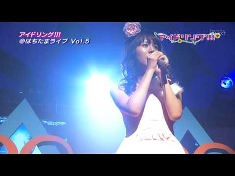 遠藤舞「勇者の憂鬱」はちたまライブ vol.5 - YouTube
