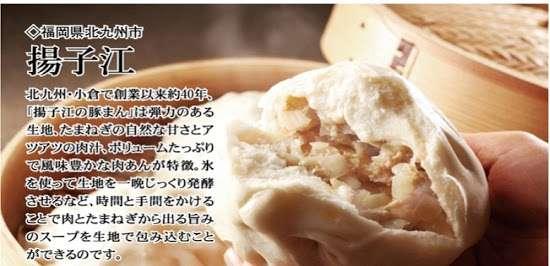 九州のおすすめお土産教えてください!