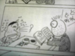 好きな漫画を語り合うトピ