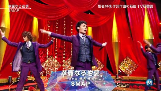 2015.02.06 Music Station SMAP talk+live part - Video Dailymotion