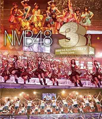 NMB48、アイドルオーディション合格直後に「胸揉み写真」や彼氏との情事が発掘される悲劇 - messy メッシー