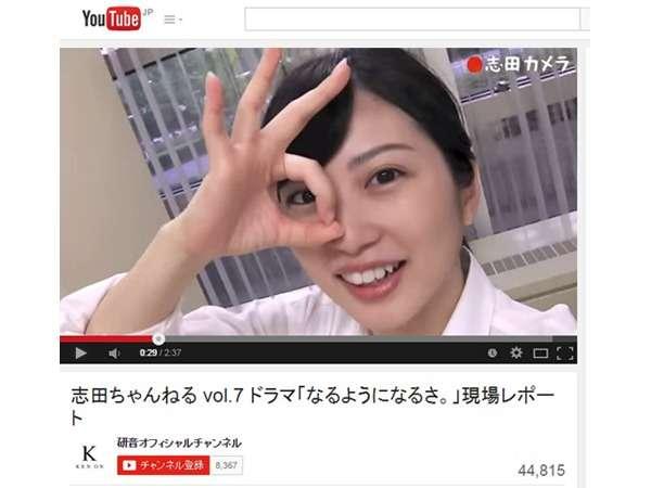 「熱愛報道は勘弁」1位は志田未来 | web R25