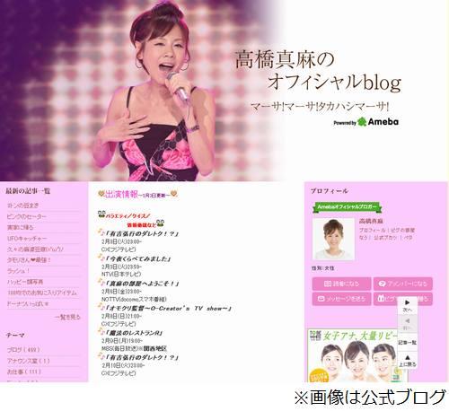 高橋真麻「性交渉は胃カメラ」、自身が抱くイメージを赤裸々に語る。   Narinari.com