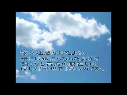 シクラメン ありがとう♡ - YouTube