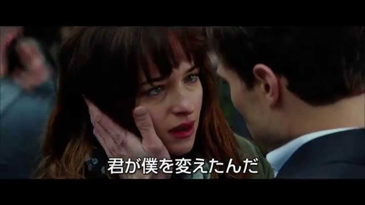 『フィフティ・シェイズ・オブ・グレイ』 黒沢かずこPV - YouTube