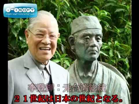 世界の偉人・著名人が日本人を絶賛 - YouTube