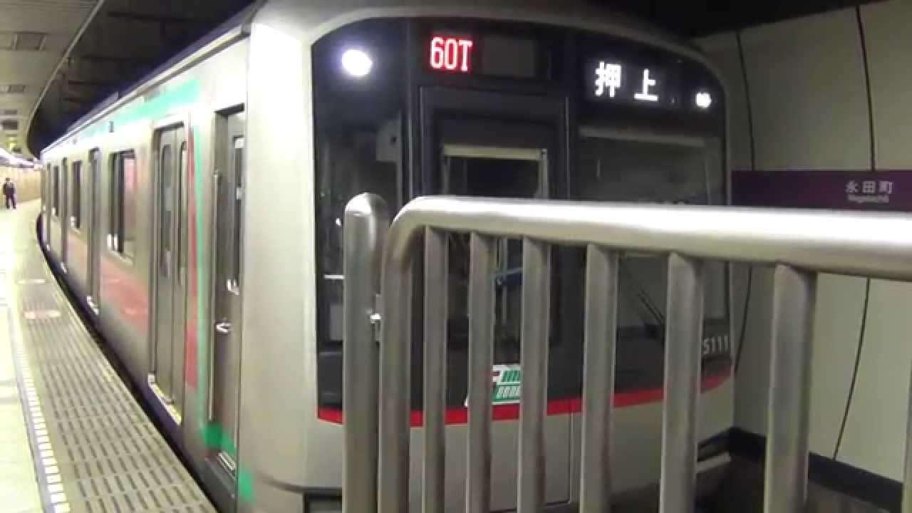 運転手大大激怒!!!!!!!!!!!!!! 東京メトロ半蔵門線永田町駅にて - YouTube