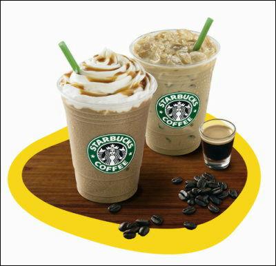 スターバックスコーヒーの「フラペチーノ」6商品を20円値上げ