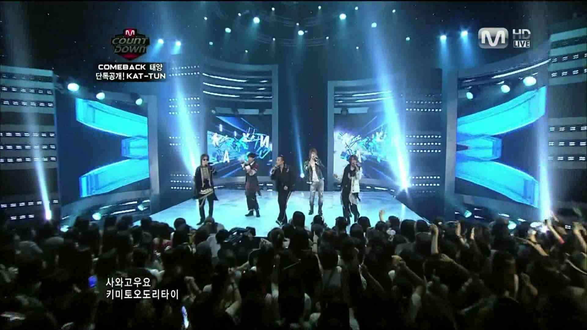 KAT-TUN_-_The_D-Motion_(Mnet_M!_Countdown_2010.07.01) - YouTube