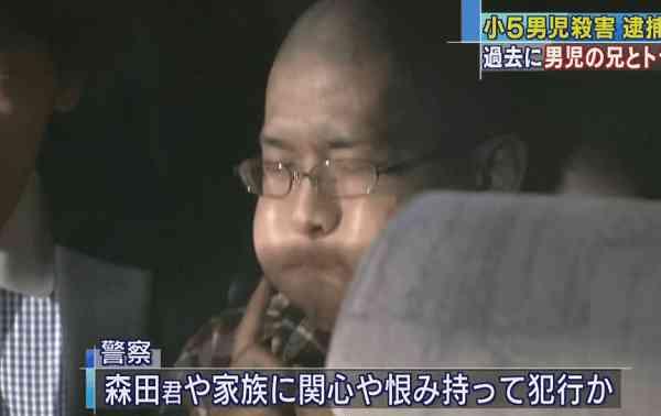 【小5刺殺事件】中村桜洲容疑者…「高校受験失敗」「仕事に就かず引きこもりがち」「自宅周辺で竹刀や手オノのようなものを素振り」