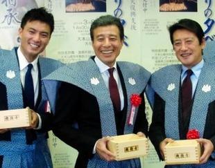 徳重聡が結婚を電撃発表 高校時代の同級生と 交際20年