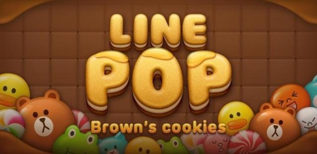 LINE POP2 やってる人!