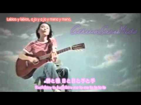 川本真琴「1/2」(1997年)