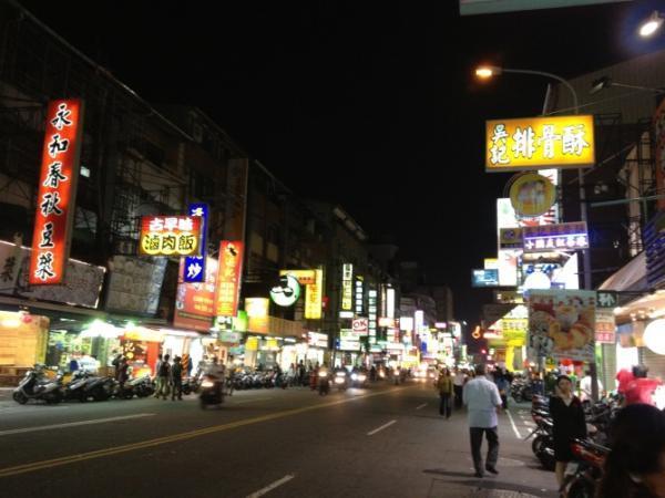 韓国人看護師が台湾で「水澤真樹」と名乗り売春、18日間で95万円を荒稼ぎ―台湾紙 (FOCUS-ASIA.COM) - Yahoo!ニュース