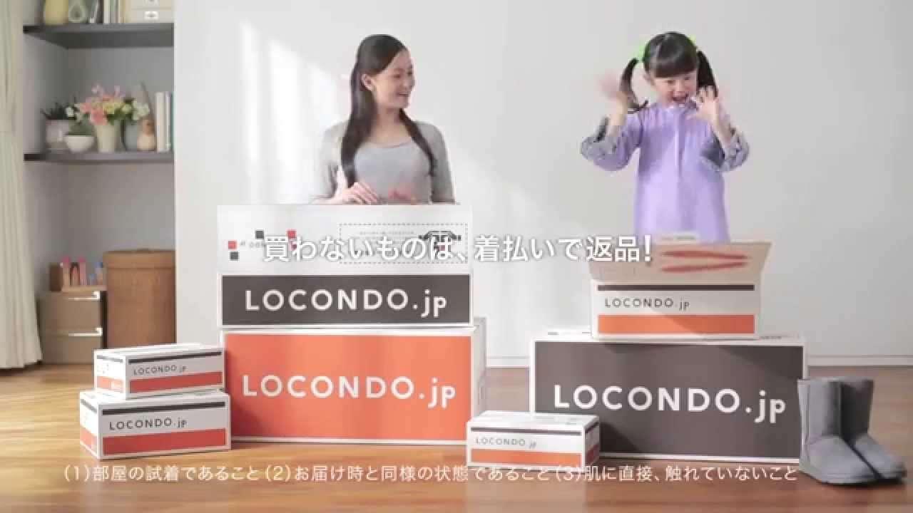 ロコンド TVCM:「ロコンド家の人々」篇 - YouTube