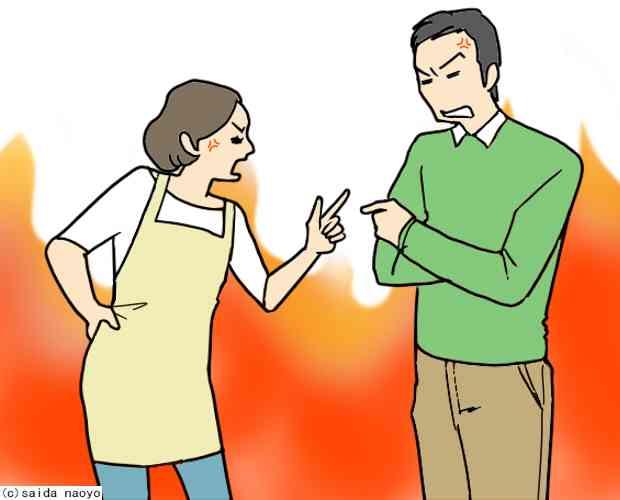 親は夫婦喧嘩してましたか?