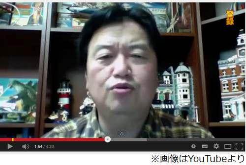 岡田斗司夫氏 過去に最高で80人ほど彼女が同時にいたことを告白 - ライブドアニュース