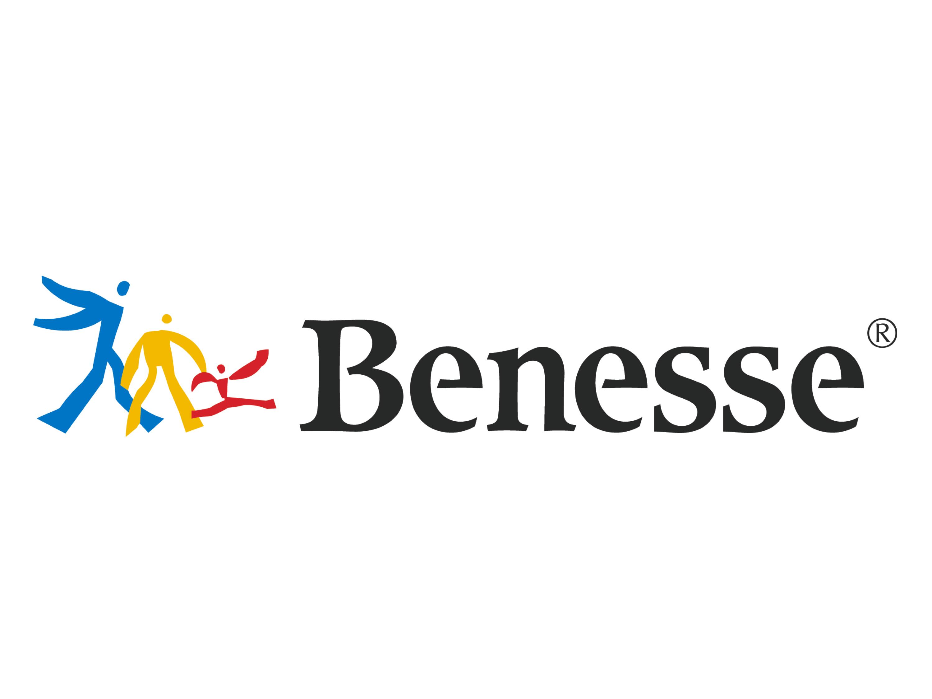 ベネッセ「進研ゼミ」など受講者の個人情報が流出 最大で約2070万件