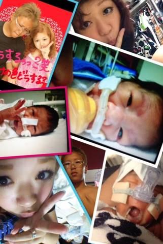 美人愛のひぃまむ*blog by 美人愛のひぃまむ*|CROOZ blog